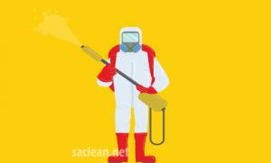 اين تباع المبيدات الحشرية في جدة